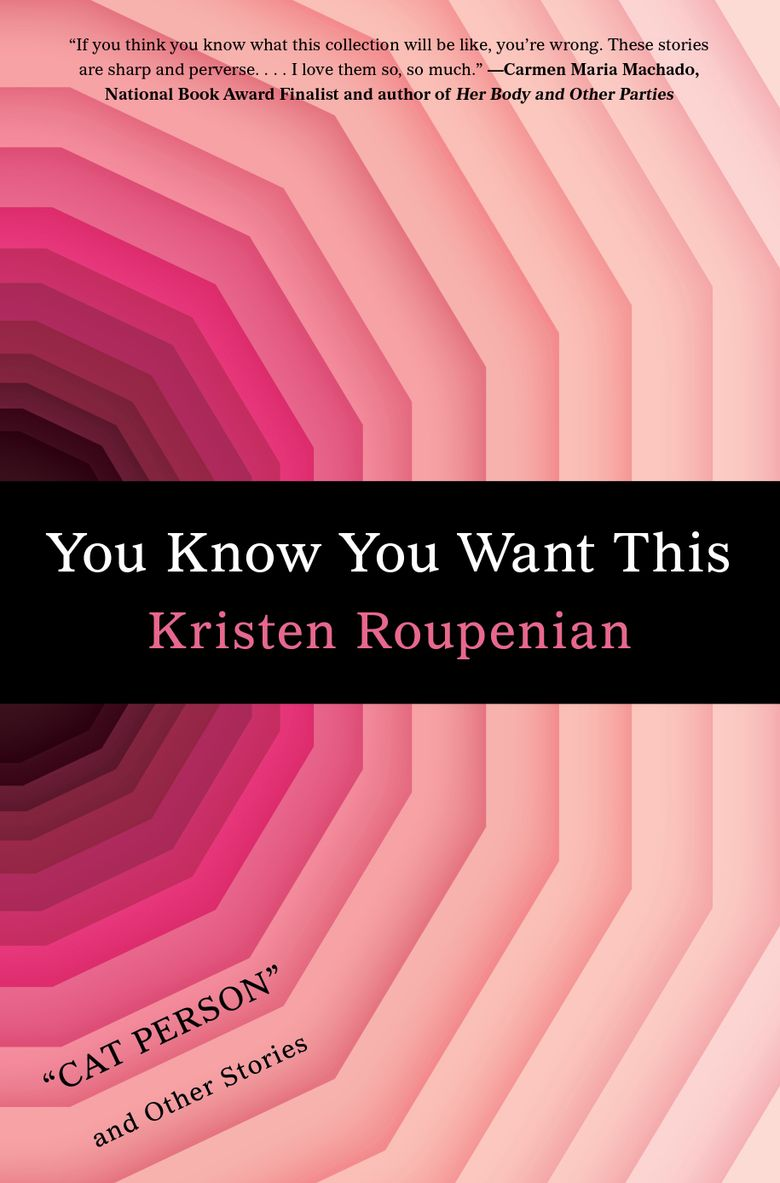 """Critics should avoid writing about the circumstances of a book's publication and focus on the work itself, but for a couple of reasons it's hard to do that with """"You Know You Want This."""""""